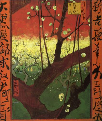 Japonaiserie: Plum tree in Bloom (after Hiroshige).
