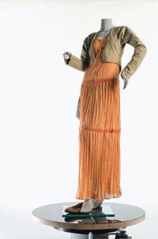 Amity Prototype Costume